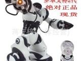 视频 正品佳奇罗本艾特二代TT313 遥控智能编程机器人