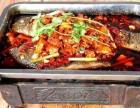 三国烤鱼加盟 烤鱼连锁加盟 品牌烤鱼加盟费 烤鱼加盟榜