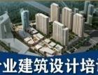 南京哪里有BIM培训,BIM培训绿洲同济较专业