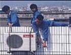 广州天河空调维修服务 专业维修各类空调故障