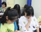 学韩语就在新街口山木培训