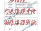 代办消防手续备案办理物业开工证设计报审报批图纸盖章