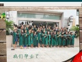 毕业相册、定制学聚会纪念册、旅游照片书设计制作