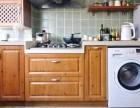 全国联保)济南惠而浦洗衣机(售后服务维修电话是多少?