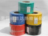 大量供应性价比高的热缩管_合肥1kvΦ90无卤环保热缩管