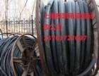 句容电缆线回收,镇江句容电缆线回收公司