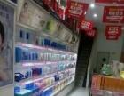 化妆品货柜、展柜