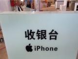 品牌手机维修台 木质烤漆中国移动手机柜台 oppo华为收银台