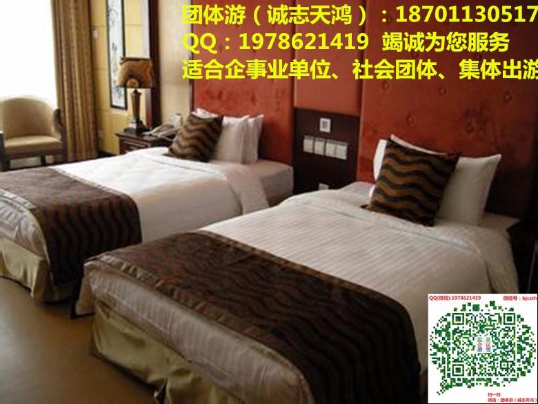 北京温泉一日游特价 顺义温泉一日游价格 花水湾磁化温泉一日游
