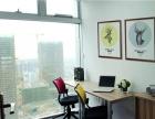提供创业服务/精装修写字楼