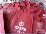 供应40-140克酒业包装袋 手提打叉无纺布袋