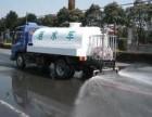 工业园区(洒水车出租)模拟雨天降雨场景洒水