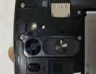 楚门清港精品二手LG G3迷你版,电信版