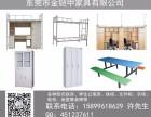 供应南昌双层铁床铁柜食堂餐桌椅铁床厂家批发