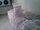 天津食用冰快速批发 零售 各区免费配送
