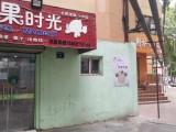 兴庆区新华东街永康巷三中旁临街营业中奶茶店转让
