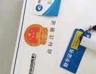 郑州商标注册,郑州商标注册多少钱,郑州商标注册代理公司