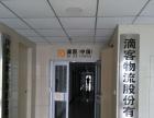滴客中国加盟 汽车租10-20万元