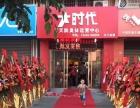 杜阮龙榜工业区昊信食街