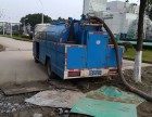 苏州高新区阳山雨水管道清理-疏通-