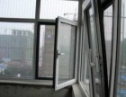昌平宏福苑附近专业门窗维修 换纱窗纱门 换窗户轮子