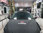 专业汽车贴膜导航音响改装