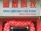 鄂州鑫晟科技专业安装监控、维修组装