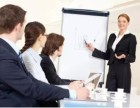 重庆企业管理培训课程,团队建设培训班哪里好