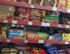 大兴亦庄博兴八路90平超市转让