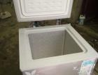 出售空调洗衣机冰箱小冰柜大保鲜柜免费送货