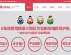青海淘宝网店装修,产品拍摄,宝贝详情页描述设计