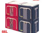 百易特牛津布收纳盒百纳箱五钢架被子衣物收纳箱两件套整理储物箱