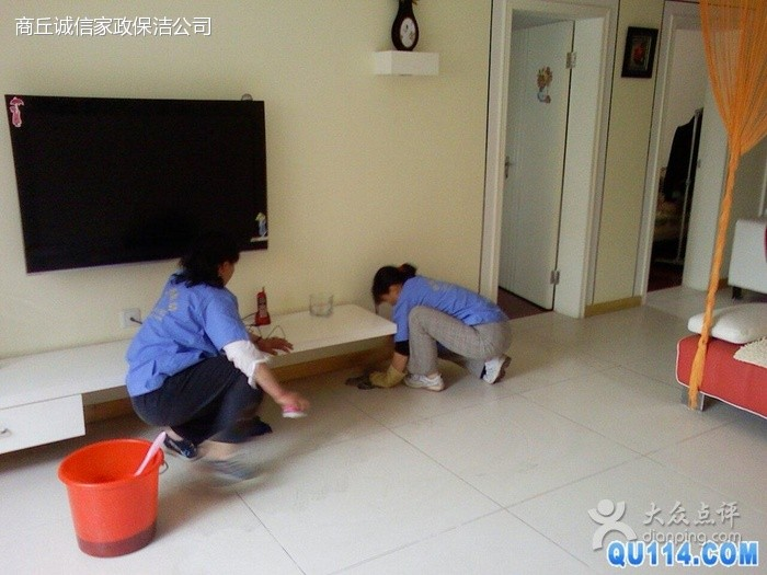 南宁市地毯清洗 油烟清洗 开荒保洁 定点保洁 钟点工