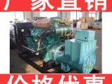 河南发电机价格 柴油发电机价格 350kw广西玉柴柴油发电机组价