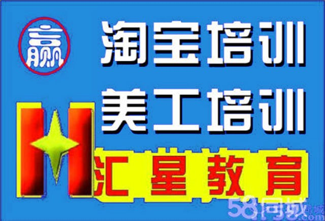 女人当自力 到杭州汇星电脑培训中心学技能找份好工作
