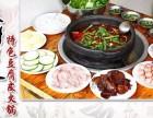 习水豆腐皮火锅加盟 零成本 零风险 零门槛 加盟留言