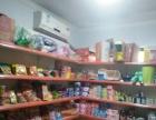 亚星小区内盈利中超市转让 正常营业中
