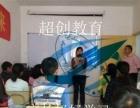 昆明小升初冲刺辅导学校选择云南超创教育