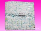 复合纸尿裤KS50 二等品 婴儿超薄透气 宝宝尿不湿 全国包邮