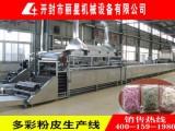 安达行业缔造者切割式粉皮加工机