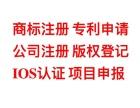 南宁商标注册公司电话,申请商标多少钱