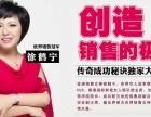 徐鹤宁刘瀚明销售培训课程报名电话