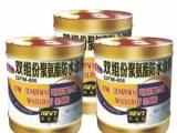 高铁专用聚氨酯防水涂料批发|优惠的聚氨酯防水涂料推荐