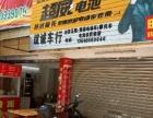 怡华路,聚龙雅居对面 酒楼餐饮 商业街卖场