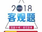 2018年厚大再次定义学习包!