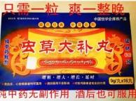 雪山虫草大补丸一盒(价格~贵么)多少钱一盒一粒一瓶/