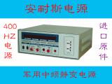 安耐斯JS1520D可调直流稳压电源0-15V20A直流稳压