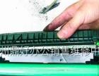 涿州复印机耗材维修