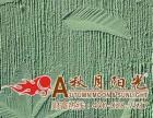 品牌涂料 绿色环保无机硅藻泥 新型内墙涂料 吸收甲醛净化空气