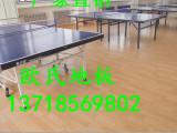 北京运动地板 面板单品价格 特等品只需要199元